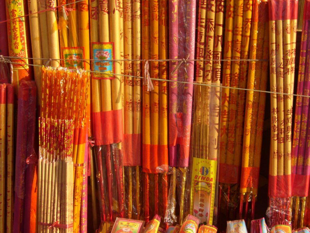 multiple incense brands